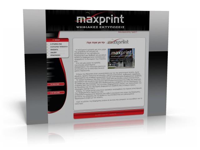 H Ιστοσελίδα για την Maxprint