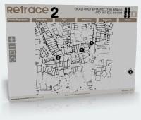 H Ιστοσελίδα για την Έκθεση RetraceII στην Κίμωλο