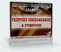 vid-nikolakakis-grey
